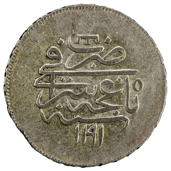 GIRAY KHANS: Shahin Giray, 1777-1783, AR 20 para (yirmilik, 1/4 rouble) (7.23g), Baghcha-Saray, AH11