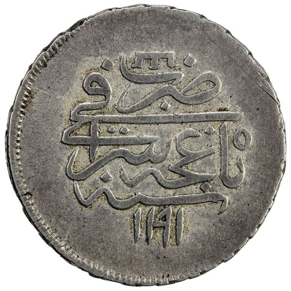 GIRAY KHANS: Shahin Giray, 1777-1783, AR 20 para (yirmilik, 1/4 rouble) (7.48g), Baghcha-Saray, AH11
