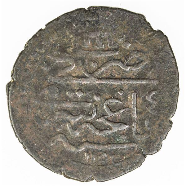 GIRAY KHANS: Shahin Giray, 1777-1783, BI kara-onluk (2.77g), Baghcha-Saray, AH1191 year 4. VF-EF