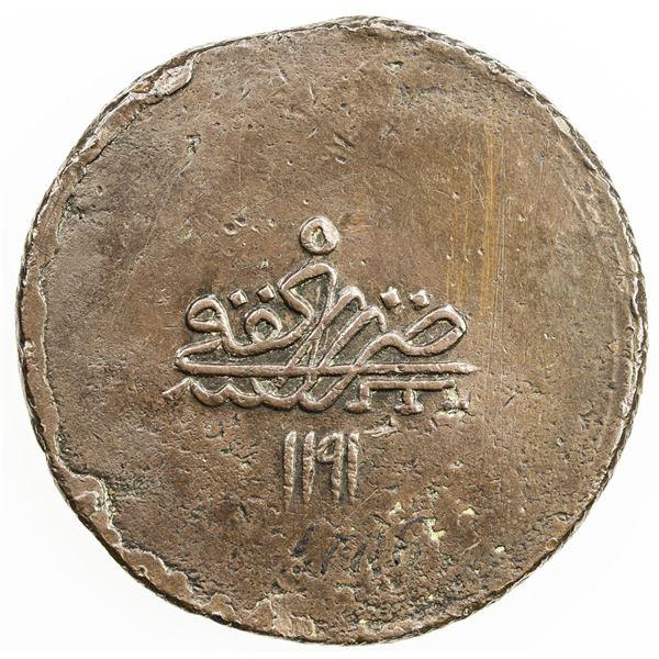 GIRAY KHANS: Shahin Giray, 1777-1783, AE ischal (77.25g), Kaffa, AH1191 year 5. VF-EF