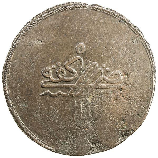 GIRAY KHANS: Shahin Giray, 1777-1783, AE ischal (65.67g), Kaffa, AH1191 year 5. VF