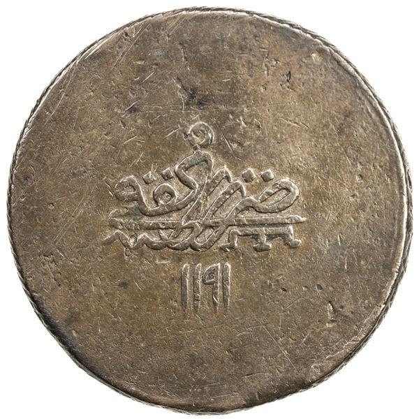 GIRAY KHANS: Shahin Giray, 1777-1783, AE ischal (85.62g), Kaffa, AH1191 year 5. VF