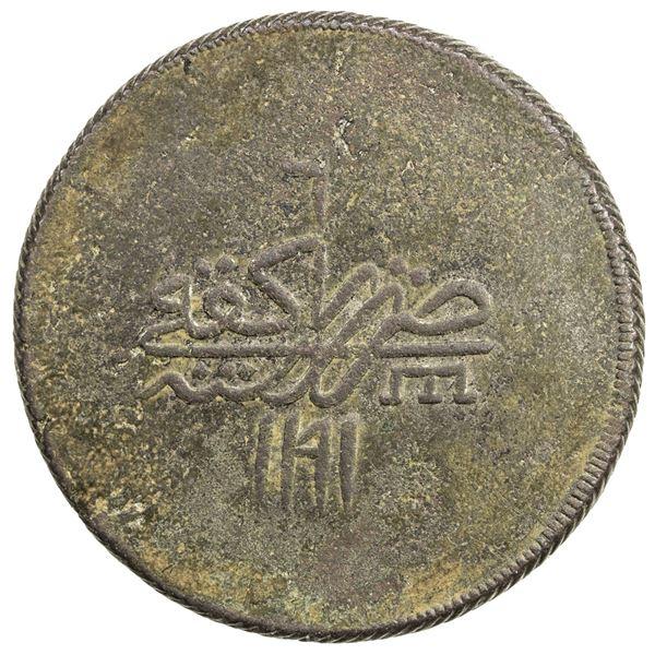 GIRAY KHANS: Shahin Giray, 1777-1783, AE ischal (81.74g), Kaffa, AH1191 year 6. EF-AU
