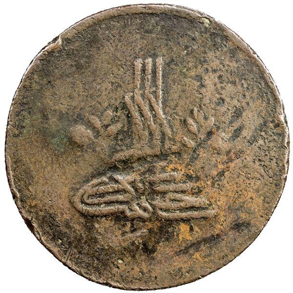 GIRAY KHANS: Shahin Giray, 1777-1783, AE ischal (73.94g), Kaffa, AH1191 year 6. F