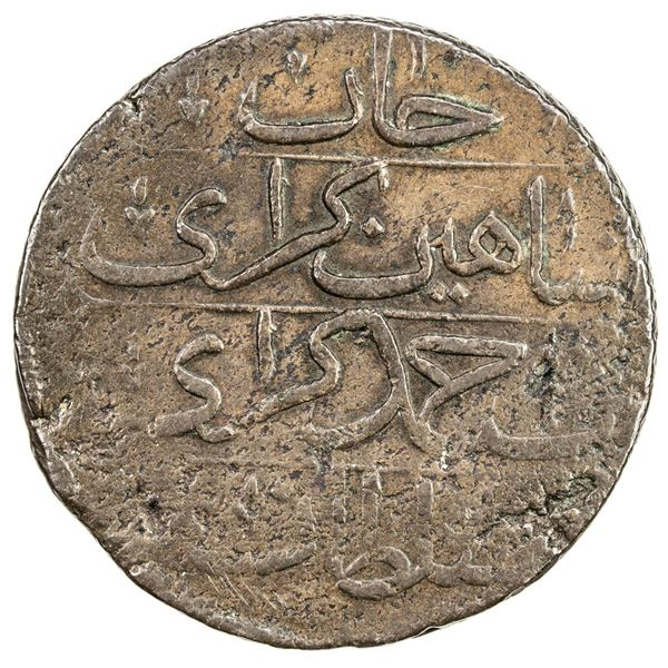 GIRAY KHANS: Shahin Giray, 1777-1783, AE kyrmis (47.43g), Baghcha-Saray, AH1191 year 4. VF-EF
