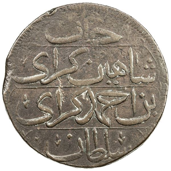 GIRAY KHANS: Shahin Giray, 1777-1783, AE kyrmis, (49.47g), Baghcha-Saray, AH1191 year 5. VF