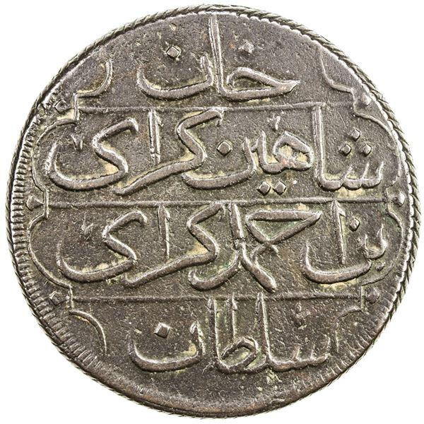 GIRAY KHANS: Shahin Giray, 1777-1783, AE kyrmis (64.29g), Baghcha-Saray, AH1191 year 5. EF