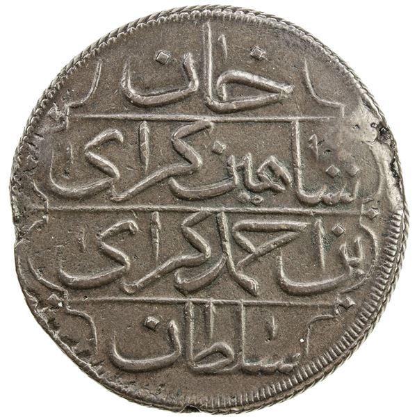 GIRAY KHANS: Shahin Giray, 1777-1783, AE kyrmis (66.11g), Baghcha-Saray, AH1191 year 5. EF-AU