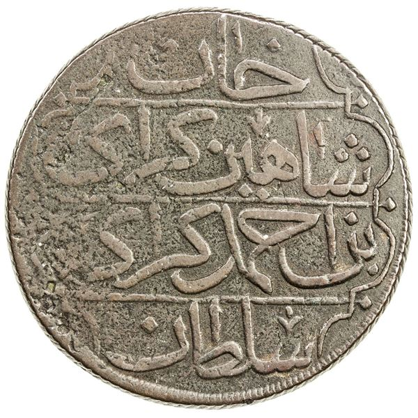 GIRAY KHANS: Shahin Giray, 1777-1783, AE kyrmis (60.78g), Baghcha-Saray, AH1191 year 5. EF