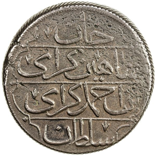 GIRAY KHANS: Shahin Giray, 1777-1783, AE kyrmis (64.06g), Baghcha-Saray, AH1191 year 5. VF-EF