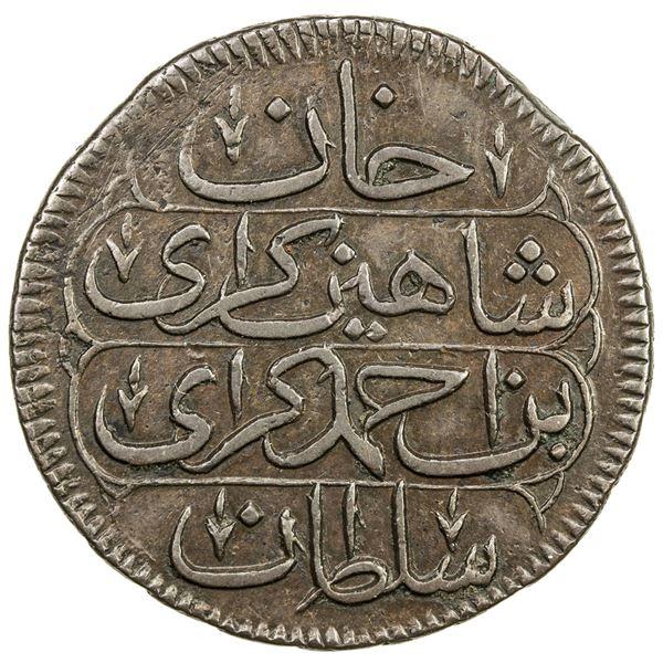 GIRAY KHANS: Shahin Giray, 1777-1783, AE kopeck (8.95g), Baghcha-Saray, AH1191 year 4. EF