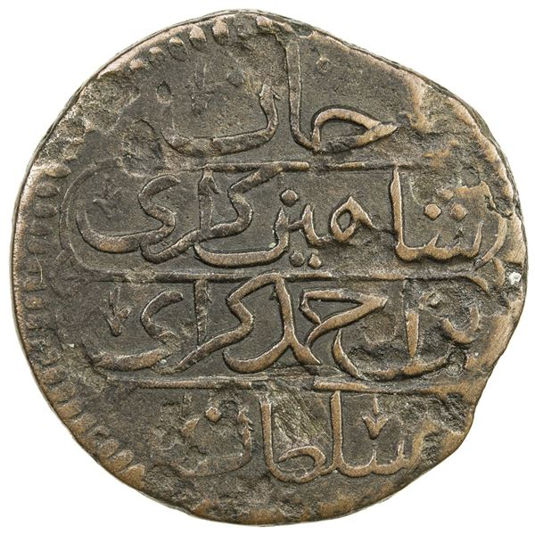 GIRAY KHANS: Shahin Giray, 1777-1783, AE kopeck (9.44g), Baghcha-Saray, AH1911 year 4 (sic). VF