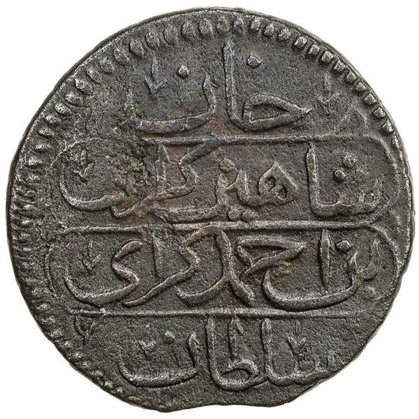 GIRAY KHANS: Shahin Giray, 1777-1783, AE kopeck (8.82g), Baghcha-Saray, AH1191 year 4. VF