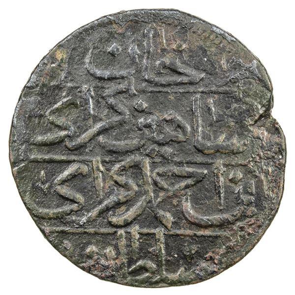 GIRAY KHANS: Shahin Giray, 1777-1783, AE kopeck (10.38g), Baghcha-Saray, AH1191 year 6. VF