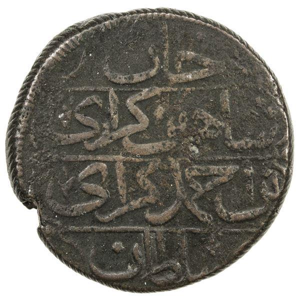 GIRAY KHANS: Shahin Giray, 1777-1783, AE kopeck (13.37g), Baghcha-Saray, AH1191 year 7. VF