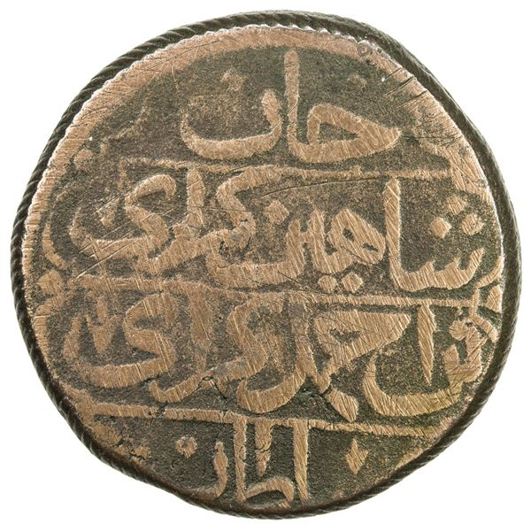 GIRAY KHANS: Shahin Giray, 1777-1783, AE kopeck (12.34g), Baghcha-Saray, AH1191 year 7. F-VF