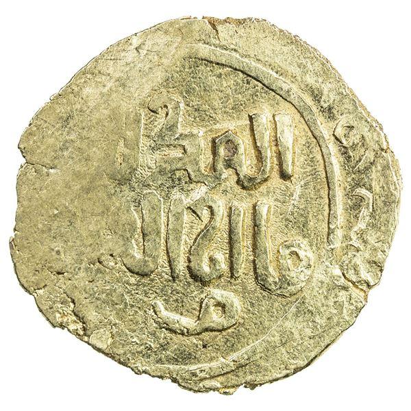 ILKHAN: Anonymous Qa'an al-'Adil, ca. 1260-1280, AV dinar (2.86g), al-Madinat Marw, AH67x. EF