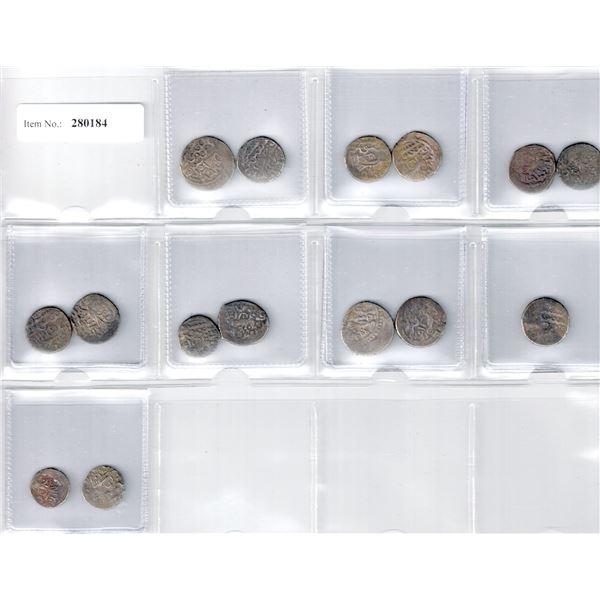 ILKHAN: Arghun, 1284-1291, LOT of 13 silver dirhams (A-2149.2) and 2 silver half dirhams (A-2149A)