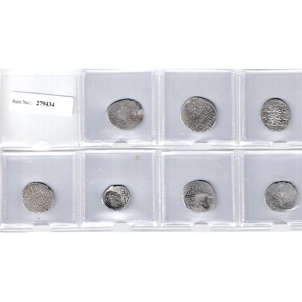 TIMURID: LOT of 5 Timurid and 2 Aq Qoyunlu silver tankas