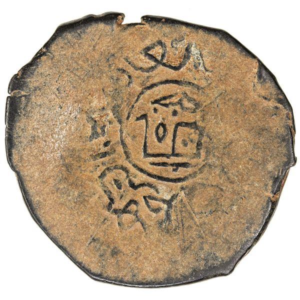 AQ QOYUNLU: Anonymous, ca. 1400-1450, AE broad fals (14.15g), NM, ND. VF