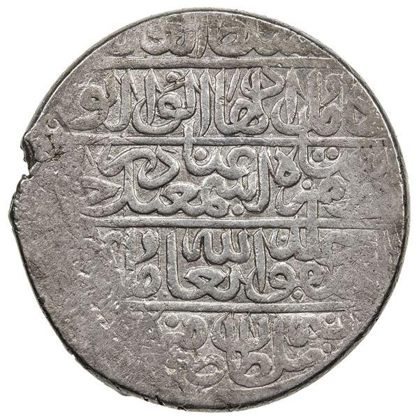 SAFAVID: Isma'il I, 1501-1524, AR double shahi (18.66g), Herat, ND. VF