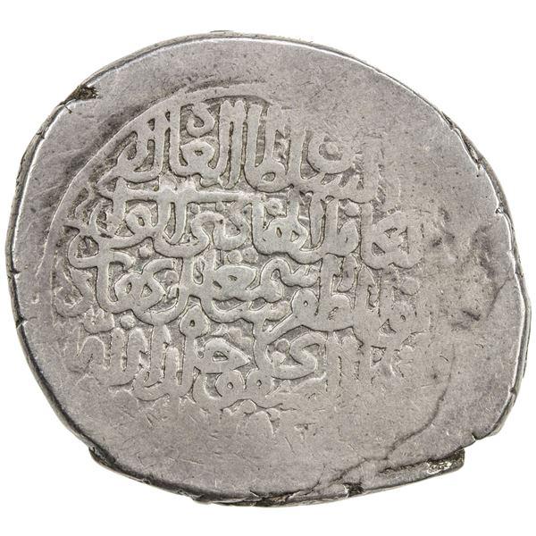 SAFAVID: Isma'il I, 1501-1524, AR 2 shahi (18.59g), Nakhjavan, ND. VF
