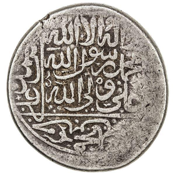 SAFAVID: Isma'il I, 1501-1524, AR 2 shahi (18.68g), Qazwin, ND. VF