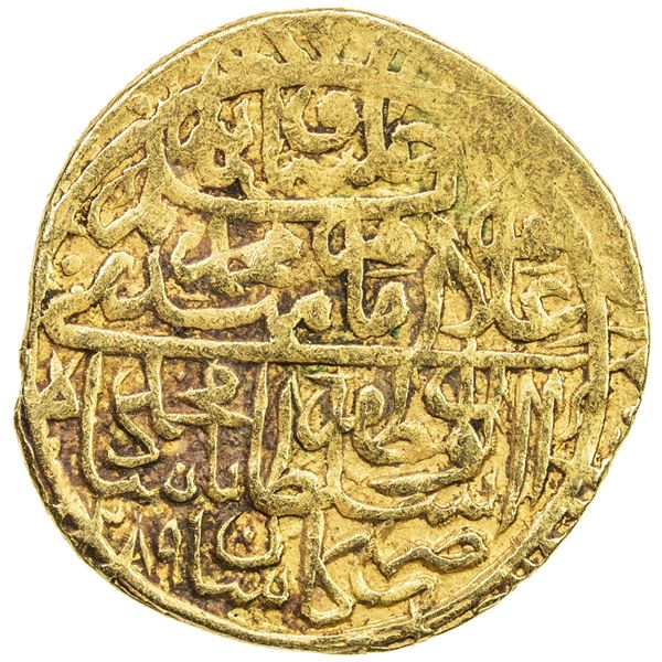 SAFAVID: Muhammad Khudabandah, 1578-1588, AV mithqal (4.64g), Kashan, AH986. VF