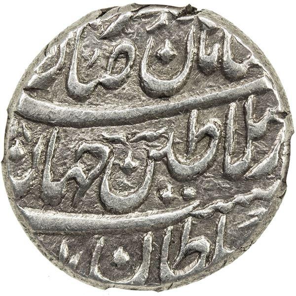 AFSHARID: Nadir Shah, 1735-1747, AR rupi, Kabul, AH1158. NGC AU58