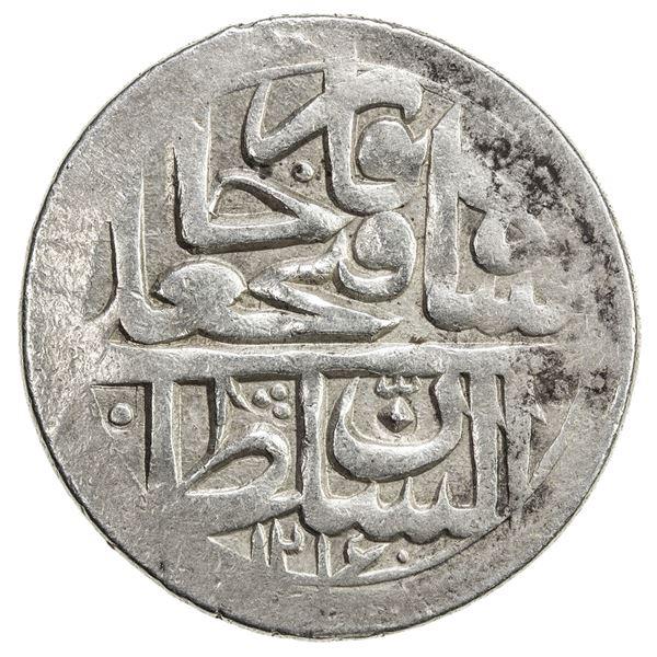 QAJAR: Fath 'Ali Shah, 1797-1834, AR donative riyal (10.36g), Kashan, AH1216. VF-EF