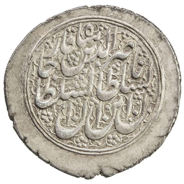 QAJAR: Nasir al-Din Shah, 1848-1896, AR donative qiran (5.07g), Tabriz, AH1280. EF