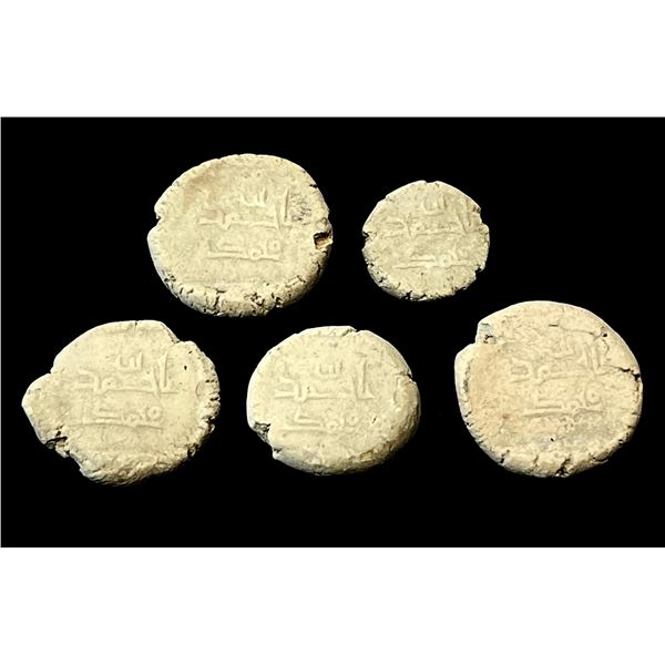 MEDIEVAL ISLAMIC: AFGHANISTAN: LOT of 5 clay tokens