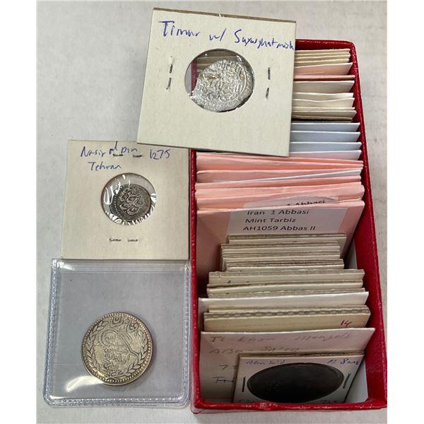 MEDIEVAL ISLAMIC: LOT of 43 coins (1 AV, 28 AR, 14 AE)