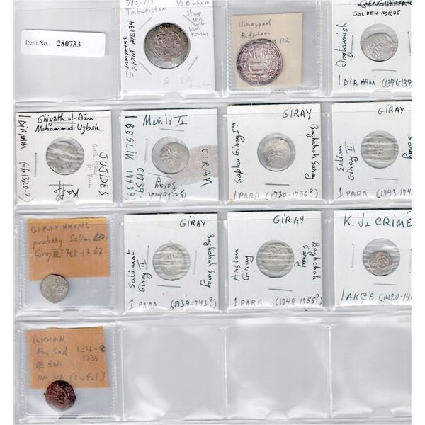 MEDIEVAL ISLAMIC: LOT of 11 silver and 1 copper coins