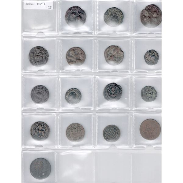 MEDIEVAL ISLAMIC: LOT of 12 figural bronzes & 4 other coins