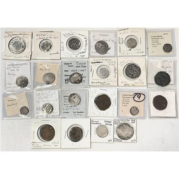 MEDIEVAL ISLAMIC: LOT of 17 silver and 5 copper