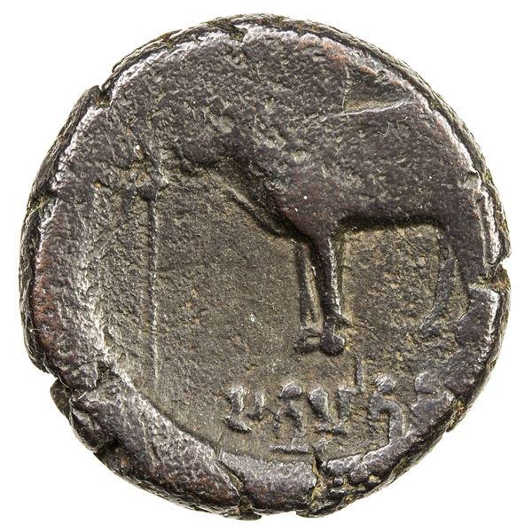 AYODHYA: Satyamitra, 3rd century AD, AE round unit (7.10g). VF