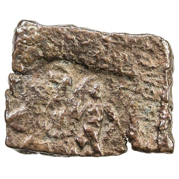 EASTERN MALWA: Punchmarked, 1st century BC, AE square unit (3.93g). VF