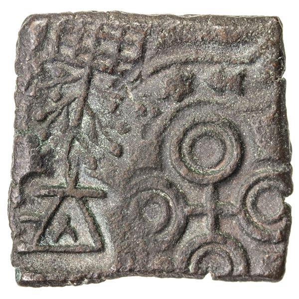 ERAN-VIDISHA: Anonymous, 1st century BC, AE square unit (5.32g). EF