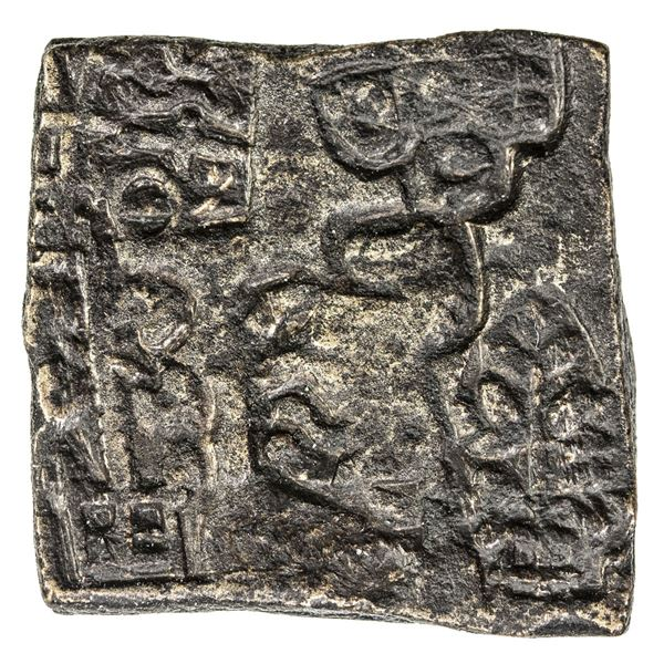 ERICH: Punchmarked, ca. 2nd century BC, AE square unit (4.89g). EF