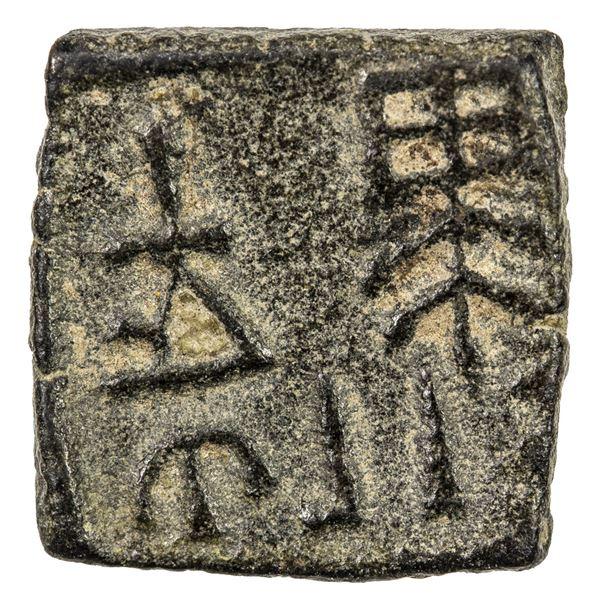KURARA: Pre-Satavahana period, 2nd-1st century BC, AE square unit (0.98g). EF-AU