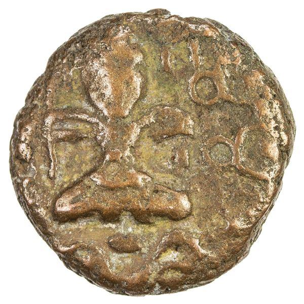 UJJAIN: Bhumimitra, 1st century BC, AE round unit (1.78g). VF