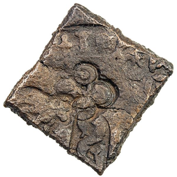 VIDARBHA: River Bena type, 3rd century BC, AE square unit (7.00g). VF
