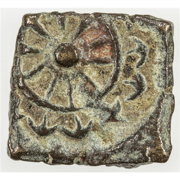 VIDARBHA: Pre-Satavahana period, 2nd-1st century BC, AE square unit (1.08g). EF-AU