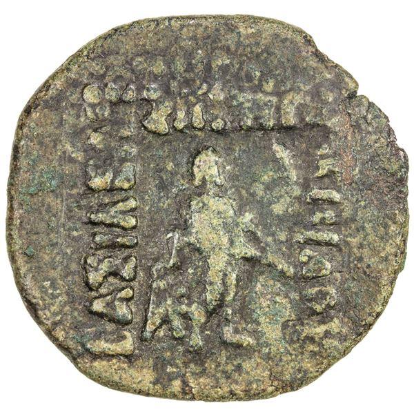 INDO-GREEK: Zoilos II, ca. 55-35 BC, AE obol (12.75g). VF