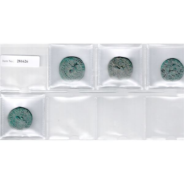 INDO-SCYTHIAN: LOT of 4 large copper coins of Azes II