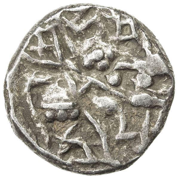 KASHMIR: Harshadeva, 1089-1101, AR drachm (3.10g). VF