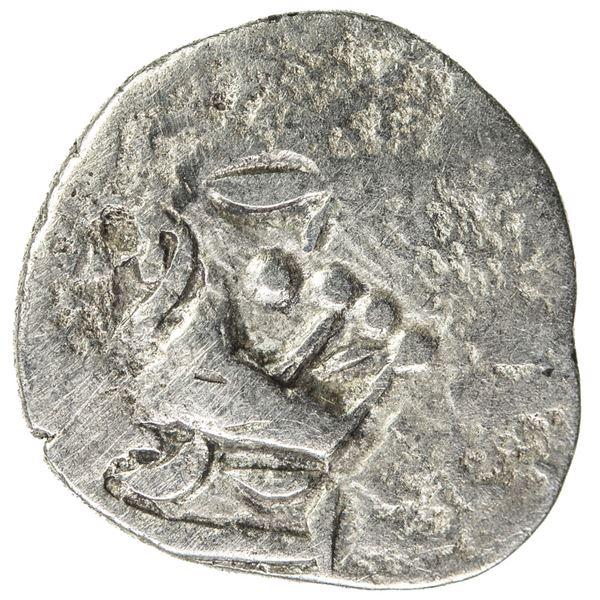 MULTAN: Sri Tapanasa, 7th century, AR damma (0.82g). VF