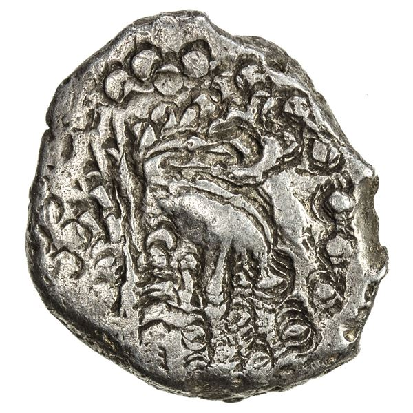 SIND: Yashaditya, 7th century, AR dammas (0.87g). VF