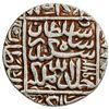 DELHI: Sikandar III, 1554-1555, AR rupee (11.18g), Agra, AH962. VF